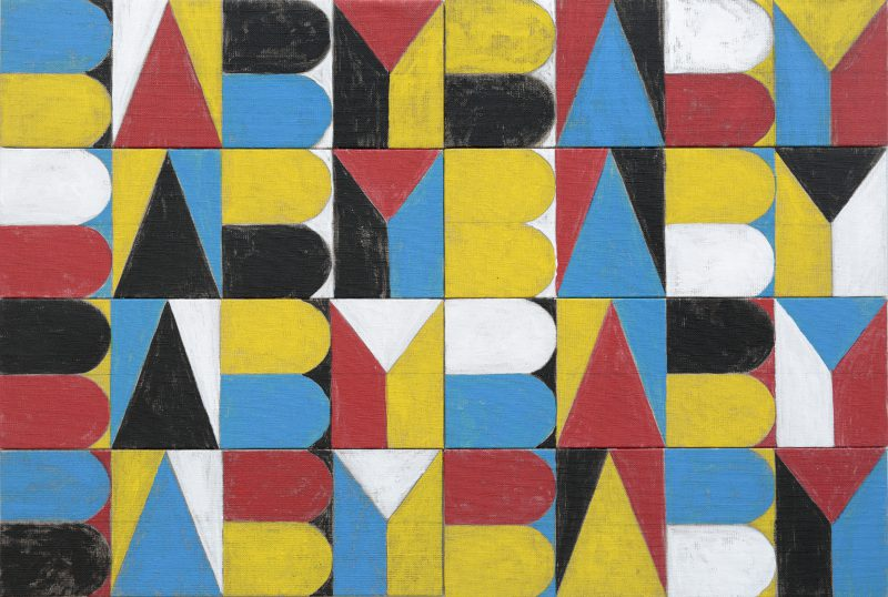 Jordan Marani, BABYBABYBABYBABYBABYBABYBABYBABY 2019 acrylic and pencil on linen boards 40 x 60 cm